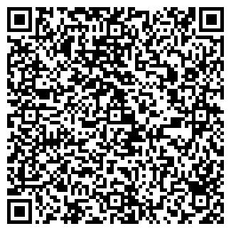 QR-код с контактной информацией организации РЕВДЫ № 21
