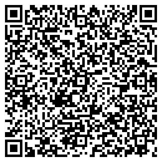 QR-код с контактной информацией организации РЕКЛАМА.RU