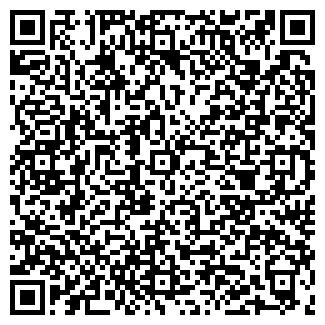 QR-код с контактной информацией организации ТВОЙ ШАНС