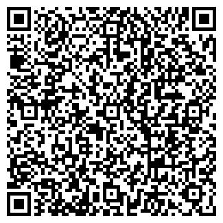 QR-код с контактной информацией организации РЕВДЫ МДОУ № 14