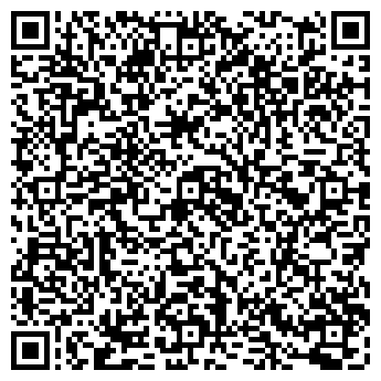 QR-код с контактной информацией организации СЕРЕБРЯНОЕ КОПЫТЦЕ