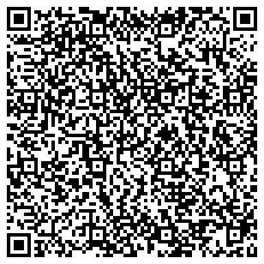QR-код с контактной информацией организации УПРАВЛЕНИЕ КАПИТАЛЬНОГО СТРОИТЕЛЬСТВА РЕВДИНСКОГО РАЙОНА, МУП