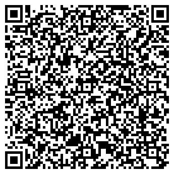QR-код с контактной информацией организации ТРУБНИК ДВОРЕЦ СПОРТА