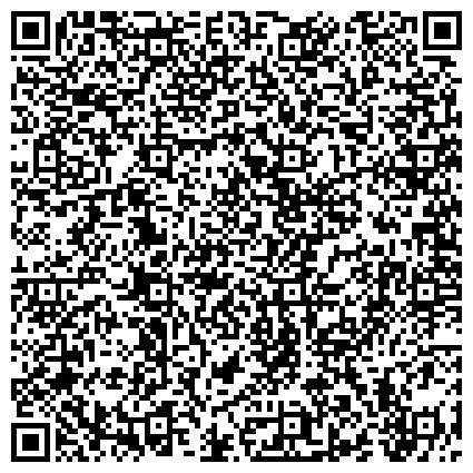 QR-код с контактной информацией организации РЕВДИНСКОМ РАЙОНЕ, Г. ДЕГТЯРСК ЦЕНТР ГИГИЕНЫ И ЭПИДЕМИОЛОГИИ ФИЛИАЛ ФГУЗ ПО СВЕРДЛОВСКОЙ ОБЛАСТИ