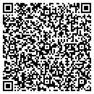 QR-код с контактной информацией организации РЭНЭКО-М, ООО