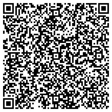 QR-код с контактной информацией организации БЮРО ТЕХНИЧЕСКОЙ ИНВЕНТАРИЗАЦИИ ЕМУП Г. РЕВДА
