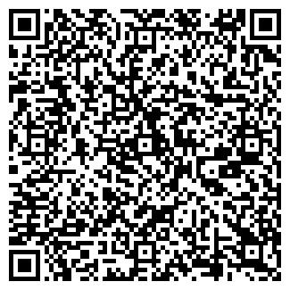 QR-код с контактной информацией организации УК ВЫСО