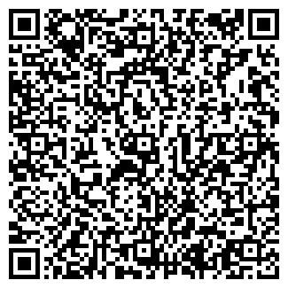 QR-код с контактной информацией организации ТЕМИР-ТЕКС
