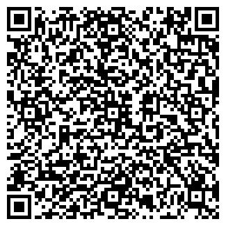 QR-код с контактной информацией организации ЕЛАНСКИЙ