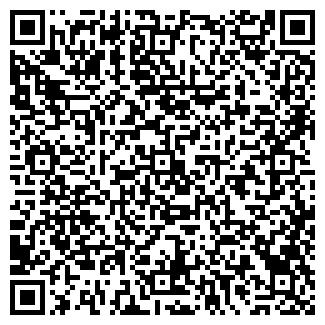 QR-код с контактной информацией организации ГЛОБУС МАГАЗИН
