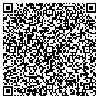 QR-код с контактной информацией организации РЕВДИНСКОЕ УПП ВОС, ООО