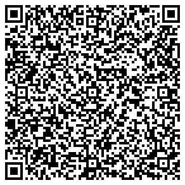 QR-код с контактной информацией организации УРАЛЬСКИЙ БАНК СБЕРБАНКА № 6142/014 ОПЕРАЦИОННАЯ КАССА