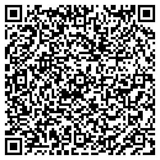 QR-код с контактной информацией организации МИЛКА, ООО