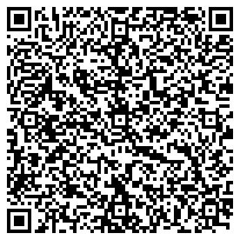 QR-код с контактной информацией организации ТАМАРА ООО ПАРУС ТП