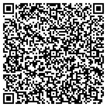 QR-код с контактной информацией организации РОВЕСНИК ДЕТСКИЙ КЛУБ