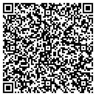 QR-код с контактной информацией организации УГОЛЬНАЯ ГОРА