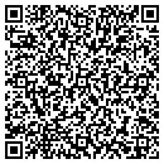 QR-код с контактной информацией организации РЕВДЫ ОПТИКА