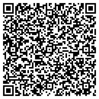 QR-код с контактной информацией организации ФИЛАРМОНИЯ