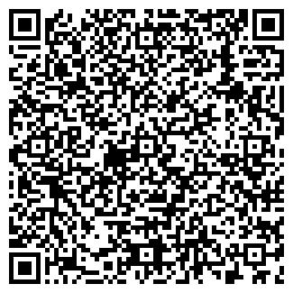 QR-код с контактной информацией организации РЕВДЫ МДОУ № 4
