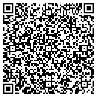QR-код с контактной информацией организации РЕВДЫ МДОУ № 16