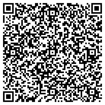QR-код с контактной информацией организации ЛАДА ИП БЕЛОУСОВА Н.Г.