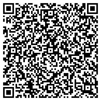QR-код с контактной информацией организации РЕВДА-7