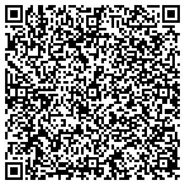 QR-код с контактной информацией организации РЕВДЫ УПРАВЛЕНИЕ СОЦИАЛЬНОЙ ЗАЩИТЫ НАСЕЛЕНИЯ