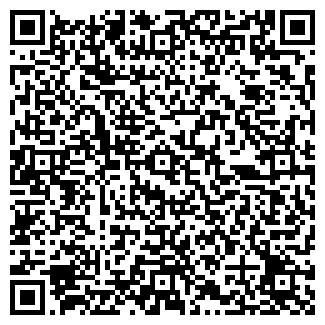 QR-код с контактной информацией организации МОУ РЕВДЫ