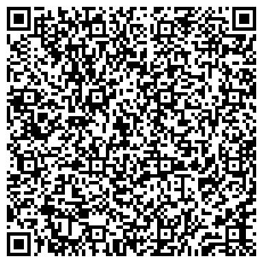 QR-код с контактной информацией организации Железобетонные изделия и конструкции