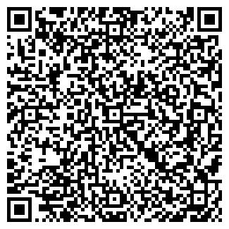 QR-код с контактной информацией организации РЕВДЫ № 1