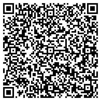 QR-код с контактной информацией организации РЕВДЫ № 3