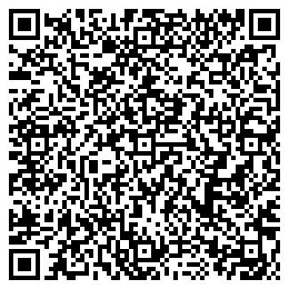 QR-код с контактной информацией организации РЕВДЫ № 4
