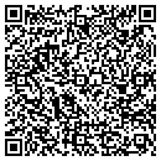 QR-код с контактной информацией организации РЕВДЫ № 8