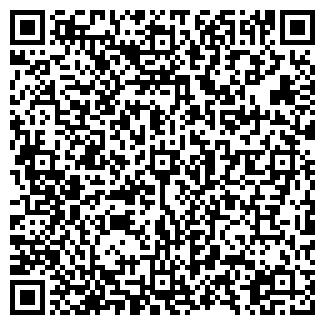 QR-код с контактной информацией организации РЕВДЫ № 10