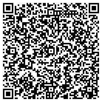 QR-код с контактной информацией организации РЕВДЫ № 11 КОРРЕКЦИОННАЯ