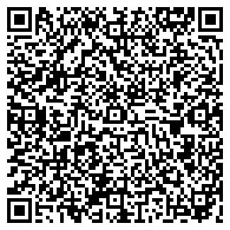 QR-код с контактной информацией организации РЕВДЫ № 28
