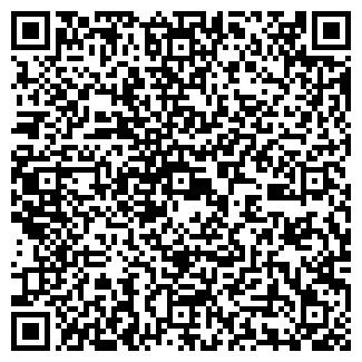 QR-код с контактной информацией организации РЕВДЫ № 9
