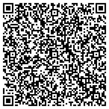 QR-код с контактной информацией организации РЕВДЫ ДЕТСКАЯ МУЗЫКАЛЬНАЯ ШКОЛА