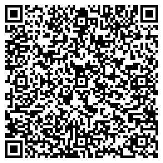 QR-код с контактной информацией организации АТЕЛЬЕ-СТИНОЛ