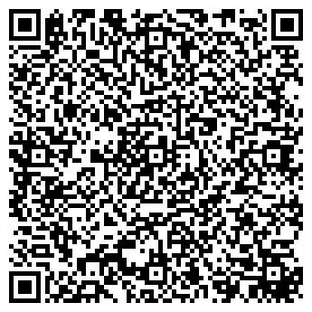 QR-код с контактной информацией организации ШАШЛЫК-МАШЛЫК