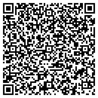 QR-код с контактной информацией организации УРАЛ-ТЭР, ООО