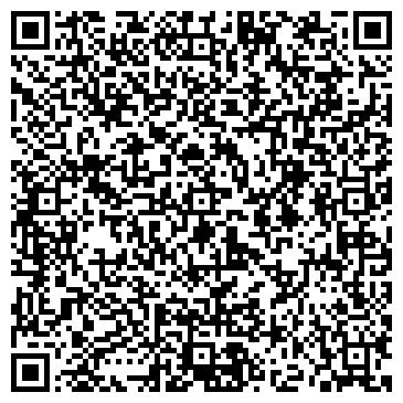 QR-код с контактной информацией организации РЕВДИНСКИЙ КАМНЕДРОБИЛЬНЫЙ ЗАВОД