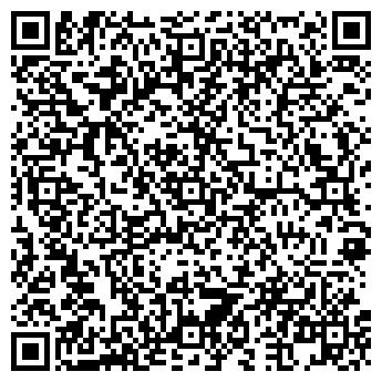 QR-код с контактной информацией организации УРАЛСВЕТ