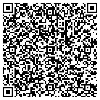 QR-код с контактной информацией организации УРАЛБЫСТРОСТРОЙ, ООО