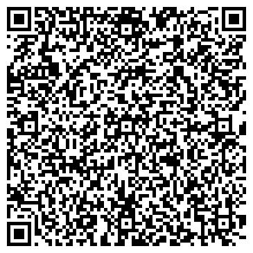 QR-код с контактной информацией организации ГЛИНСКИЙ ПРОИЗВОДСТВЕННЫЙ СЕЛЬХОЗКООПЕРАТИВ