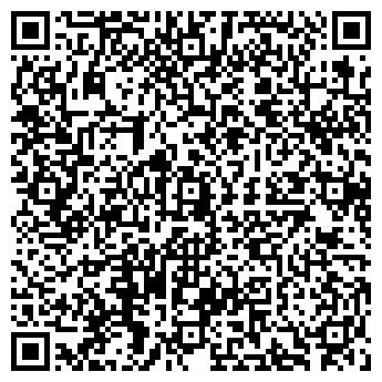 QR-код с контактной информацией организации РЕЖА МДОУ № 24 СПУТНИК