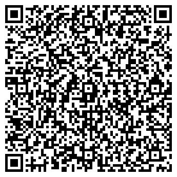 QR-код с контактной информацией организации РЕЖ ЖБИ, ООО