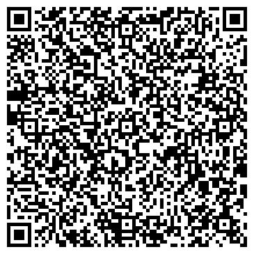 QR-код с контактной информацией организации БЕЛАЯ БАШНЯ И К СТРАХОВОЕ АГЕНТСТВО ООО ФИЛИАЛ
