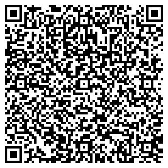 QR-код с контактной информацией организации ГАВАНЬ ООО ОБЩЕЖИТИЕ