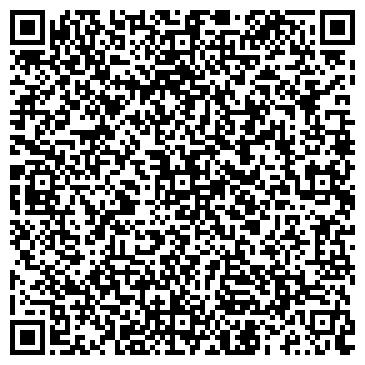 QR-код с контактной информацией организации ООО «Теплоэнергоучет»